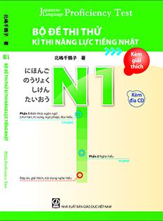 Bộ đề thi thử kì thi năng lực tiếng Nhật (N1)