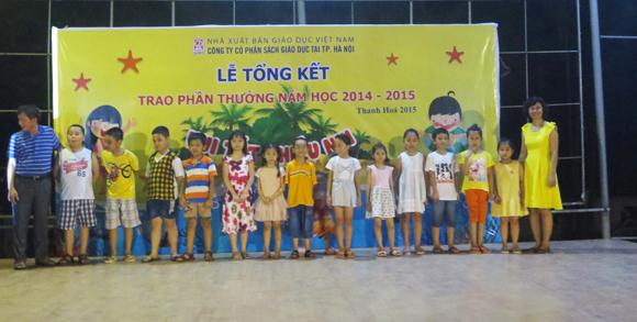 Lễ tổng kết trao phần thưởng năm học 2014 - 2015